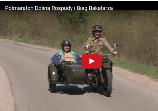 - film__polmaraton1.png